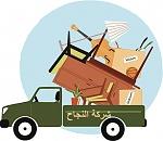 شركة نقل الاثاث بالرياض ومكافحة الحشرات
